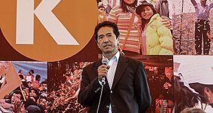 Jaime Yoshiyama negó haber manejado las finanzas de Fuerza Popular